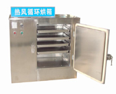 HG-4热风循环烘箱