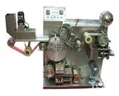 DPH90铝塑包装机
